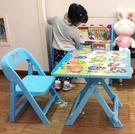 小頑豆 兒童桌椅套裝家用寶寶玩具桌學習桌便攜折疊小桌子小椅子【全館免運】