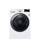 LG樂金【WD-S17VBD】17公斤滾筒蒸洗脫烘白色洗衣機