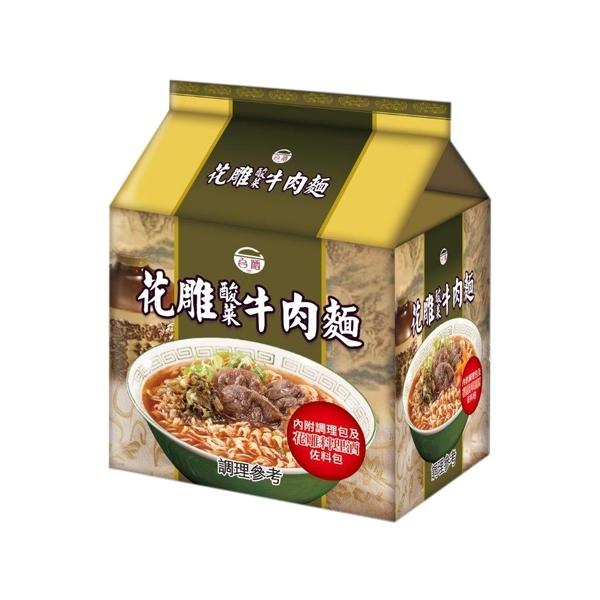 台灣菸酒 花雕酸菜牛肉麵(200gx3包/袋裝)【小三美日】