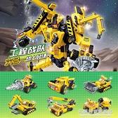 樂高積木合體變形機器人機甲益智力兒童拼裝玩具工程車系列男孩子 名購居家
