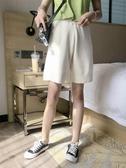 五分褲初夏女裝夏季2020新款針織短褲女穿寬鬆高腰休閒直筒闊腿中褲子潮 衣間迷你屋