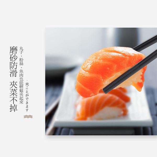 買一送一【佳工坊】日本精藝雕花鈦合金食安筷組(10雙20入組)顏色隨機