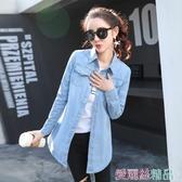 牛仔外套春秋韓版顯瘦中長款牛仔襯衫外套女長袖百搭打底上衣淺藍交換禮物