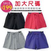 BOBO小中大尺碼【0301】中腰鬆緊棉質運動短褲-共6色