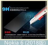 Nokia 6 (2018版) 鋼化玻璃膜 螢幕保護貼 0.26mm鋼化膜 9H硬度 鋼膜 保護貼 螢幕膜