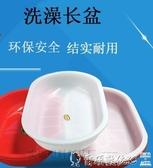 泡澡桶洗澡盆成人兒童家用大號塑料盆長方橢圓形泡瓷磚養殖洗澡桶沐浴盆LX爾碩