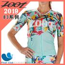 Zoot 83系列 - 有袖全開三鐵上衣 (女) Z180605612
