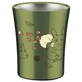 SKATER日本宮崎駿龍貓豆豆龍杯子不鏽鋼杯250ML綠拿包裹412158通販屋