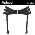 Aubade-過客S-M高腰吊襪帶(黑)...