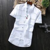 夏季白色短袖襯衫男士韓版修身青少年半袖襯衣潮男裝寸衫格子外套 時尚潮流