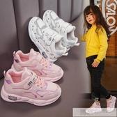 女童鞋子2020秋冬新款兒童鞋小學生潮牌百搭休閒童鞋小女孩運動鞋 韓慕精品