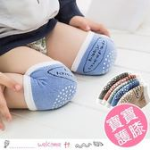 寶寶爬行防摔透氣 防滑點膠護膝
