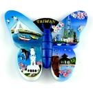 【收藏天地】台灣紀念品專賣*寶島舞蝶冰箱貼-海洋風情  磁鐵 送禮 文創