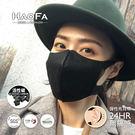 【HAOFA x MASK】 3D 無痛感立體口罩 『質感黑成人款 x 活性碳』 MIT 台灣製造