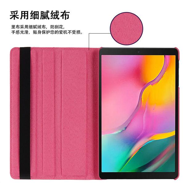 三星 Galaxy Tab A 8.0 2019 With S Pen P200 P205 旋轉側翻皮套 荔枝紋 休眠 平板保護套 支架 鬆緊帶 保護殼