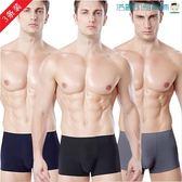 3條裝冰絲男士內褲平角褲純色【洛麗的雜貨鋪】