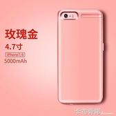 iphone7蘋果6專用8背夾充電寶6s手機殼7plus電池5超薄便攜5s無線 聖誕節全館免運