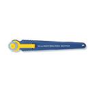 OLFA  PRC-2 (18mm) 電線花形切割刀 / 支