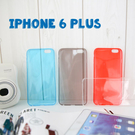 Apple iPhone6 Plus 5.5吋 0.5mm超薄手機殼 矽膠超薄手機套 透明 TPU套 蘋果6 保護套