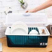 (萬聖節鉅惠)餐具架瀝水架碗筷收納盒廚房置物架塑料碗櫃餐具收納碗架瀝水XW