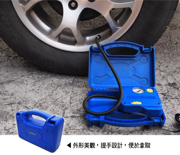 固特異 12V手提式快速充氣機 (汽車|道路救援|輪胎|打氣)【亞克】