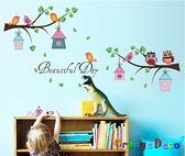 壁貼【橘果設計】枝頭小鳥 DIY組合壁貼 牆貼 壁紙 室內設計 裝潢 無痕壁貼 佈置
