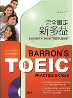 二手書博民逛書店《完全鎖定新多益:BARRON'S TOEIC 模擬試題解析 (16K+1MP3)》 R2Y ISBN:9861849211