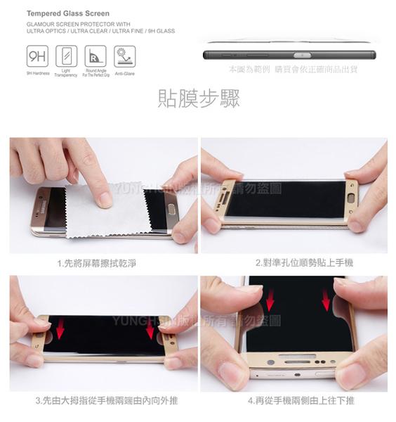Xmart for ASUS ZenFone Max Pro (M1) ZB602KL 超透滿版2.5D 玻璃保護貼-黑
