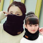 天口罩女保暖防寒防灰塵透氣防風騎行面罩加厚護耳脖子一體  米菲良品