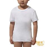 【小宜而爽】舒適羅紋男童短袖圓領上衣~5件組