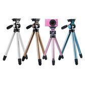 交換禮物 數碼相機單反微單手機攝像機三腳架旅游便攜自拍腳架WY