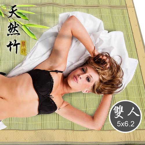 范登伯格 夏都☆天然竹涼夏雙人床蓆-5x6.2尺