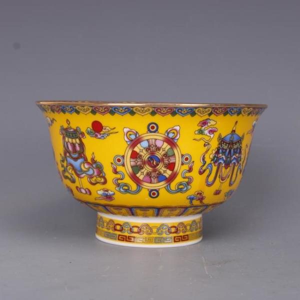 清乾隆黃地粉彩2號八寶花紋碗仿古工藝品瓷器家居用品中式古玩擺1入