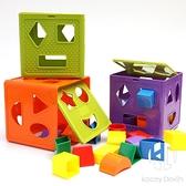 幾何形狀顏色認知配對積木兒童早教益智玩具寶寶一周歲圖形多功能【Kacey Devlin】