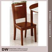 ★多瓦娜 17153-923002 鴻韻胡桃板面餐椅