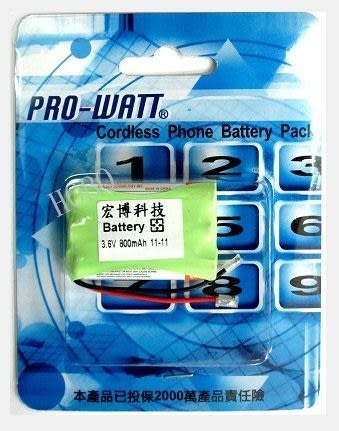 PRO-WATT P14-1 / BT-446 / Uniden / BT-905 副廠無線電話電池 3.6V 800mAh 萬用接頭