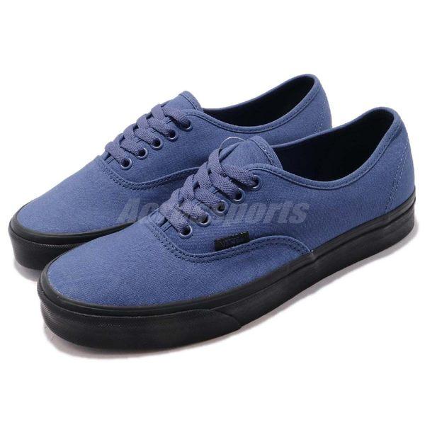 【六折特賣】Vans Authentic 藍 黑 黑中底 復古 低筒 滑板鞋 休閒鞋 基本款 男鞋【PUMP306】 73010104