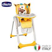 Chicco-Polly 2 Start多功能成長高腳餐椅-大象寶寶