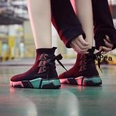 襪靴 高幫襪子鞋 韓版 彩色底 彈力 嘻哈 襪靴