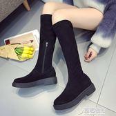 彈力平底中筒靴女冬季新款磨砂高筒長筒靴百搭厚底不過膝長靴 草莓妞妞
