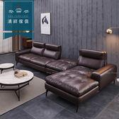 【新竹清祥傢俱】PLS-07LS104-現代時尚L型牛皮沙發 L型 客廳 現代 多人 沙發 風格 時尚