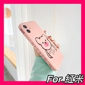 紅米Note9T 紅米Note8 pro 紅米note7 超萌可愛少女心 側邊粉色小熊保護殼 全包防摔液態軟殼 手機殼