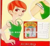 【內衣肩帶貼片10入】日本流行小物~防走光膠貼.防露貼片