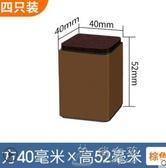 桌角墊4*4CM碳鋼桌腳墊高加厚增高桌腿墊靜音加高傢俱地板保護墊耐磨 俏女孩