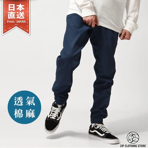 束口褲 棉麻透氣休閒長褲 5色