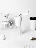 手搖咖啡機手搖便攜小型咖啡磨豆機磨粉現磨家用手動咖啡豆研磨器 唯伊時尚