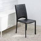 仿鱷魚皮造型時尚椅 餐桌椅 書桌椅 會議...