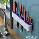 壁掛式刀架刀座多功能廚房用品免打孔菜刀架置物架家用刀具收納架 艾瑞斯