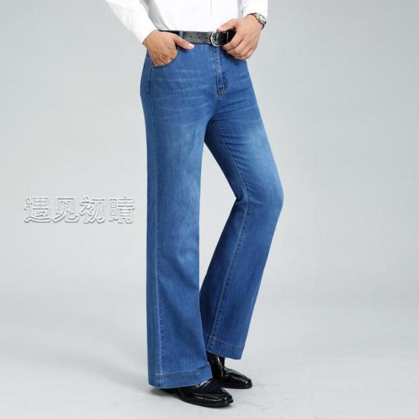 男喇叭褲男士中高腰新款彈力牛仔微喇褲春秋長褲小喇叭褲大腳褲修身時尚 快速出貨