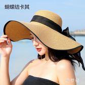 草帽子遮陽帽女夏防曬遮陽沙灘帽檐大沿涼帽 BF3639【旅行者】